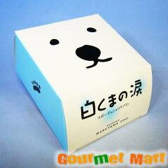 札幌円山動物園のホッキョクグマがマスコットになりました!愛くるしい表情が人気を呼び、様々...