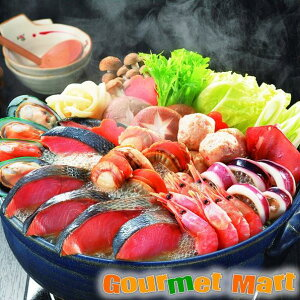 羅臼で水揚げされた秋鮭をメインに、たっぷりの海鮮食材を詰め込みました。北海道海鮮ギフトセ...