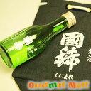贈り物 ギフト 北海道増毛の地酒 国稀(くにまれ)上撰國稀 銚子瓶 180ml×40本 箱売り