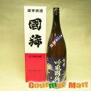 北海道増毛の地酒 国稀(くにまれ)純米酒 吟風国稀 1800ml お年賀 ギフト