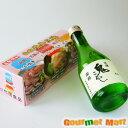 北海道の地酒と老舗の味 函館いか塩辛セット(日本酒1本・イカ塩辛3種)