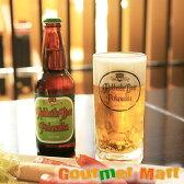 北海道ビール 千歳地ビール「ピリカワッカ」ピルスナー 330ml 6本セット
