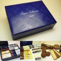 ロイズの美味しいチョコレート10種類合計78個も、ぎっしり詰まったロイズコレクション詰め合わ...