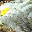 天使の海老30/401kg(約35尾)