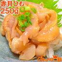 刺身 レシピ