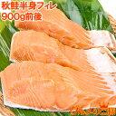 鮭 ちゃんちゃん焼き