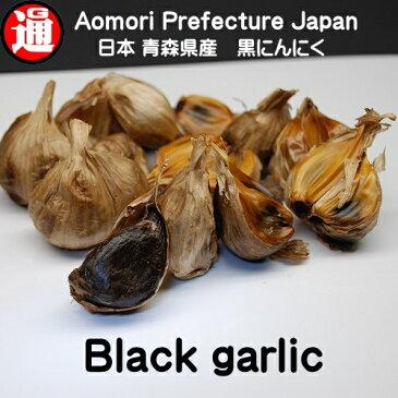 日本 青森県産 Black Garlic 1kg【黒にんにく】無添加・無着色健康食品黒にんにく/黒蒜/