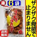 送料無料 無添加・無着色【かりんとう】【はとむぎ】お得な6袋...