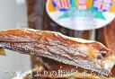 ホッケ燻製 送料無料 250g 噛めば噛むほど旨さが溢れ出す 酒の肴 ほっけの燻製 ホッケの燻製おつまみ 燻製 ほっけ燻製 珍味 酒の肴 北海道 ホッケ ほっけ 干物 乾物 オツマミ おつまみ お花見 母の日 父の日 お中元 お歳暮 ギフト 永田商店 3