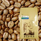 [500gお得袋]タンザニア・キリマンジャロ世界規格Qグレード珈琲豆/グルメコーヒー豆専門加藤珈琲店/珈琲豆