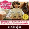 [1kg]世界規格Qグレード珈琲キリマンジャロ珈琲福袋(Qタンザニア×2)/珈琲豆