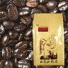 [500gお得袋]濃厚ヨーロピアンクラシックブレンド/グルメコーヒー豆専門加藤珈琲店/珈琲豆