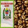 タンザニア・キリマンジャロ・キボー(200g)/グルメコーヒー豆専門加藤珈琲店/珈琲豆