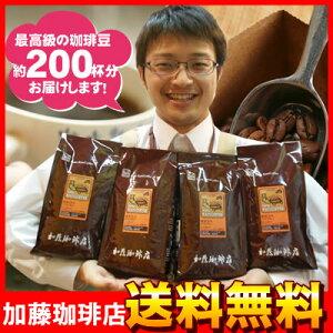 コーヒーの日スーパーセールインドネシアマンデリン・ゴールド2kg大入り福袋ト[Hマンデ×4]【2...