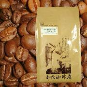エチオピアモカ・ラデュース コーヒー