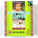 ドリップコーヒー/ドリップ珈琲フェアトレードグァテマラカフェバッグ5袋入りドリップコーヒー/...