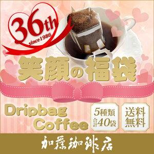 ドリップバッグコーヒー ・グァテ