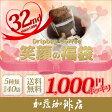 ドリップバッグコーヒー笑顔の福袋(芳8・深8・グァテ8・鯱8・G8)