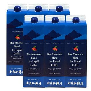 アイスコーヒー ブルーマウンテン ブレンド アイスリキッドコーヒー 6本セット 無糖 ギフト コーヒー 珈琲 送料無料 加藤珈琲の画像