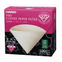 V60用ペーパーフィルターみさらし100枚箱入りVCF-02-100MK(1〜4杯用)/ハリオ(HARIO)コーヒーフィルター/アイス珈琲/アイスコーヒー/グルメコーヒー豆専門加藤珈琲店