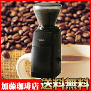 コーヒー グラインダー タンザニア メリタ・バリオ