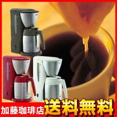 コーヒー豆/福袋★10年連続ショップ・オブ・ザイヤー受賞★コーヒーメーカー付福袋♪ 本当に美...