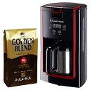 (G500)デザイアコーヒーメーカー付福袋7640JP/ラッセルホブス/Russell Hobbs/...