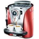 [お取り寄せ商品]オデアジロオレンジプラスSUP031ORGX(Saeco)/グルメコーヒー豆専門加藤珈琲店