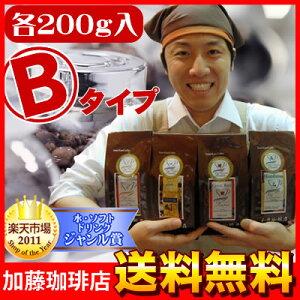 9年連続ショップオブザイヤー受賞!最高級のコーヒー 本当に美味しい珈琲です♪ これは本当に...