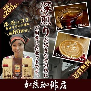 ブラウニー マンデ・エスプレ インドネシア マンデリン コーヒー