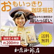 タンザニア コロ・スウィート コーヒー