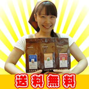 【マラソン1112P10】 【マラソン2011冬_食品】お買い物マラソン限定セール♪【2セットでRM付】...