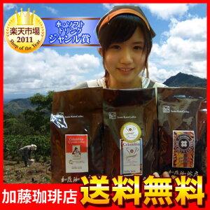 9年連続ショップオブザイヤー受賞!最高級のコーヒー 本当に美味しい珈琲です♪ コ-ヒ-/コーヒ...