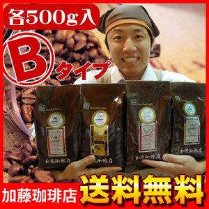 9年連続ショップオブザイヤー受賞!最高級のコーヒー 本当に美味しい珈琲です♪【AB70g付】【B...