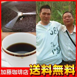 ★9年連続ショップ・オブ・ザイヤー受賞★最高級のコーヒー 本当に美味しい珈琲です♪コ-ヒ-/...