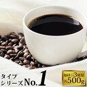 ■ブルーマウンテンNo.1(300g)(ジャマイカ)/グルメコーヒー豆専門加藤珈琲店/珈琲豆