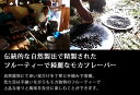 1kg入・モカラデュースセット/(500g×2袋)