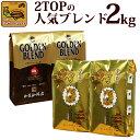キーコーヒー ドリップ・オン レギュラーコーヒーセット KPN-100N#290G-10コーヒー ギフト セット 引っ越し 挨拶 粗品 景品