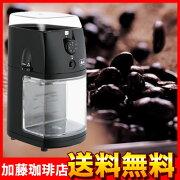 パーフェクトタッチ コーヒー
