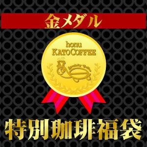 珈琲で応援!スポーツの祭典スーパーセール メダル級の美味しさのコーヒーです。【G70g付】金の...
