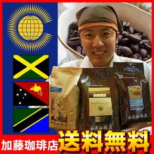 珈琲で応援!スポーツの祭典スーパーセール メダル級の美味しさのコーヒーです。【G70g付】イギ...