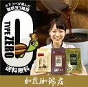 タイプ0スペシャルティ珈琲大入り福袋(アマレロ・ラス・ラオス/各500g)