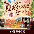 夏のくつろぎセット(SP無糖2本・水出し2個・ぜんざい4個・DB6種12P)