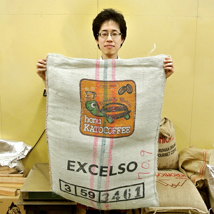 ○ドンゴロス(コーヒー生豆が入っていた麻袋)/グルメコーヒー豆専門加藤珈琲店