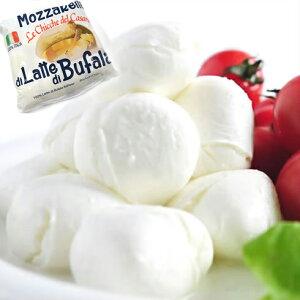 モッツァレラブッファラ ボッコンチーノ(250g) 水牛の乳で作った本格派モッツァレラ【冷凍】