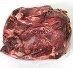 【牛スジ1kg】オーストラリア産 コラーゲンたっぷり!煮込み用(冷凍)【05P03Sep16】