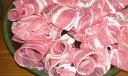 超薄切りスライス!【ラムしゃぶスライス300g】ジンギスカンのたれ&レシピプレゼント♪(冷凍)