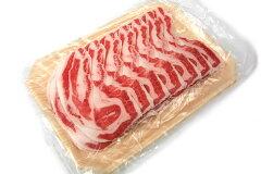 純血イベリコ豚!【イベリコ豚バラカルビ(しゃぶしゃぶスライス)300g】(冷凍)