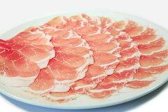 【イベリコ豚モモ肉しゃぶしゃぶ用スライス300g】(冷凍)