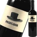 【ワイン4000円以上でワイングラスプレゼント】【リオハ テンプラニーリョ 赤ワイン プレディカドール2012】ボデガ コンタドール(冷蔵)
